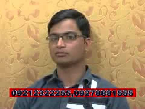 Eye Problems, Cataract, Causes, Ayurvedic And Herbal Treatment By Aarogya Sanjeevani video