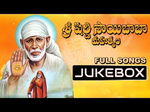 Sri Shirdi Sai Baba Mahatyam Movie Songs Jukebox || Sai Baba Telugu Songs video