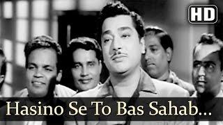 Hasino Se To Bas Sahab - Ustaadon Ke Ustad Song - Ashok Kumar - Pradeep Kumar - Shakila - Mohd.Rafi