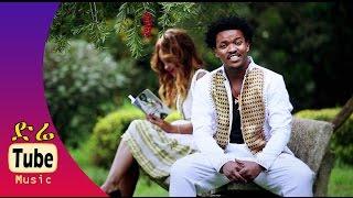 Tarekegn Mulu - Fikrish Gebto Bedeme (Ethiopian Music)