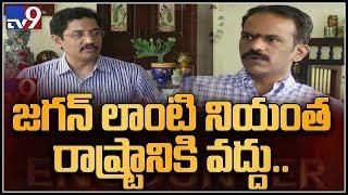 Vangaveeti Radha in Encounter with Murali Krishna - TV9