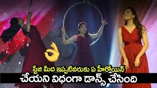 Rashmika Mandanna Mind Blowing Dance Performance | Dear Comrade Music Festival | Filmylooks