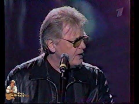 Юрий Антонов - Нет тебя прекрасней, Море. 2002