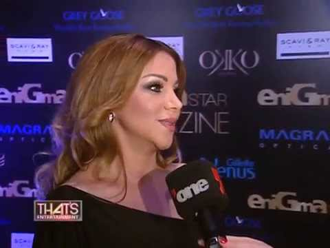 eniGma Star launch with BASSEM YOUSSEF, YOUSRA, KHALED EL NABAWY & more