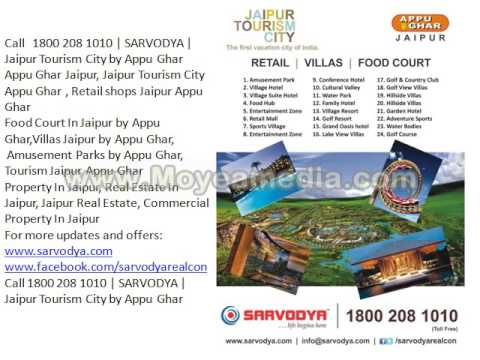 Call   1800 208 1010 | SARVODYA | Jaipur Tourism City by Appu Ghar