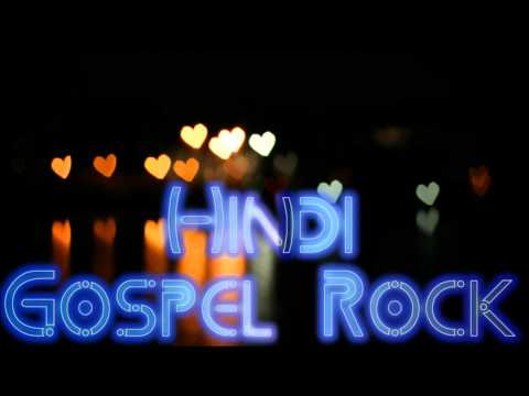 Hindi Christian Rock - Aa Bhi Jaa Mere Khuda - Joshua Generation...