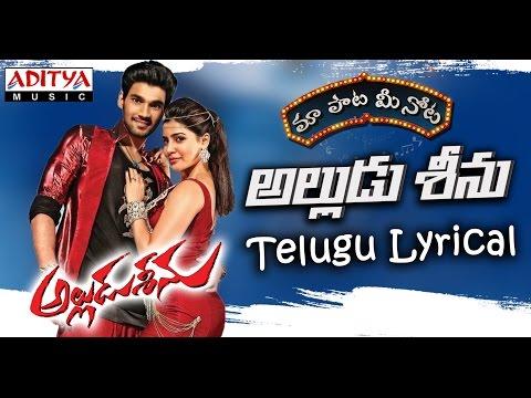 "Alludu Seenu Song With Telugu Lyrics ||""మా పాట మీ నోట""|| Bellamkonda Sai Srinivas, Samantha Photo Image Pic"