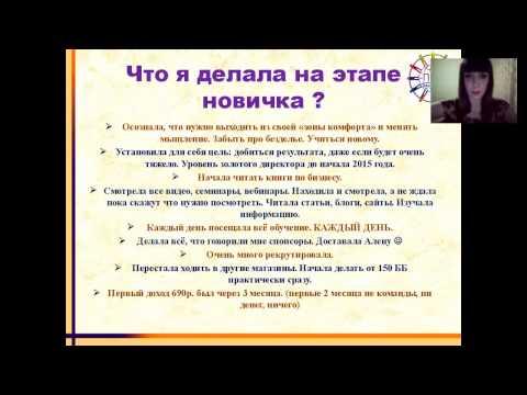 История успеха Светланы Мушаровой! Директор Oriflame! 31/08/2014