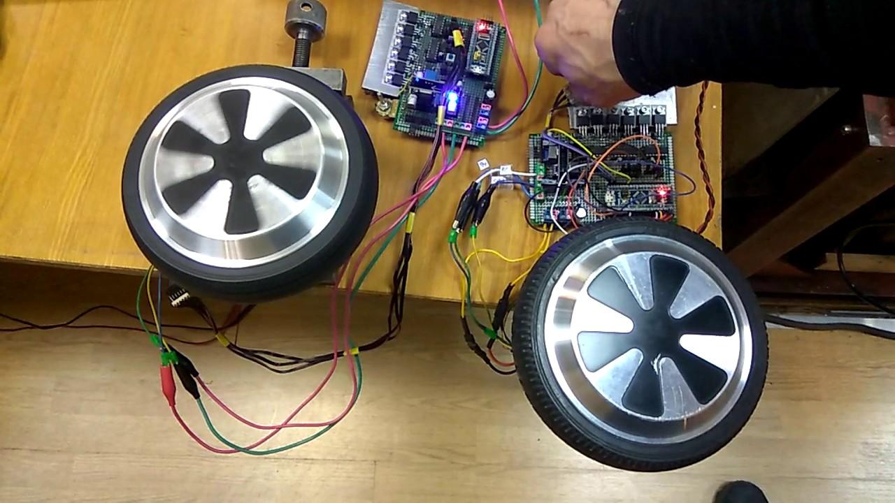 Драйвер бесколлекторного двигателя