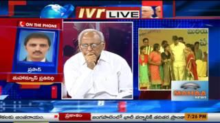 నంద్యాల టికెట్ ఎవరిది..? Irrigation Adviser Vidyasagar Rao Death CM Chandrababu Tour IVR Analysis