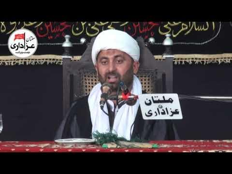 Allama Kazim Haideri I 15 Safar 2018 | Imambargah Al Hussain Basti Rasool Pur Shia Miani Multan
