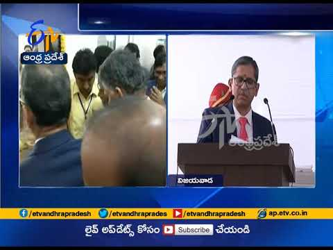 Supreme Court Judge NV Ramana Speech | at AP High Court Inaugurations
