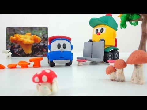 Развивающее видео - Грузовичок Лева изучает грибы