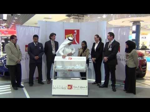 Bahrain Duty Free Car Raffle 280 (Maserati GranTurismo Sport My 2014)