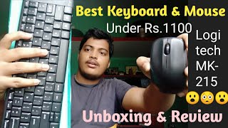 Logitech MK-215 Unboxing. Best wireless keyboard and mouse under Rs.1100