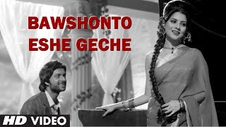 Bawshonto Eshe Geche (Male Version) | Official Video Song | Bengali Film