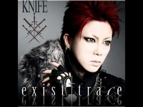 Exist Trace - KNIFE