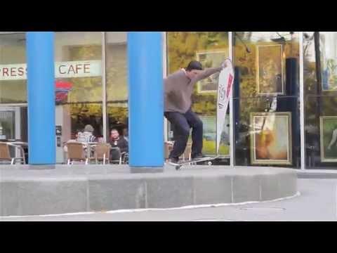"ULC Skateboards ""HINT"""