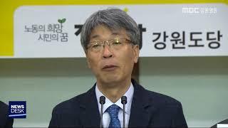 """""""국회의원 정수 늘려 농어촌 의석 수 확보해야"""""""