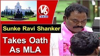 Sunke Ravi Shanker Takes Oath As MLA In Telangana Assembly 2019