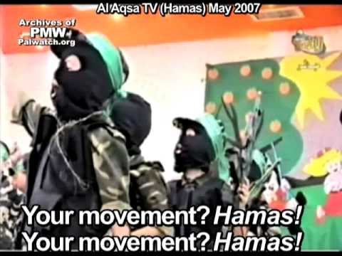 Hamas indoctrination of Kids: Bombs more precious than children
