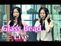 정오의 희망곡 김신영입니다 ?  여자친구 - 유리구슬,  Girlfriend - Glass Bead 20150206