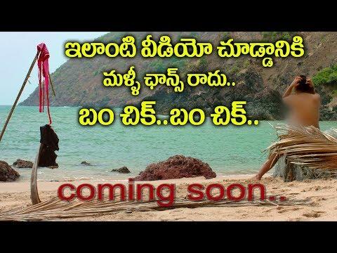 Moni Movie Trailer Latest | Moni Teaser | Telugu New Movies | Moni Telugu Movie | Telugu World