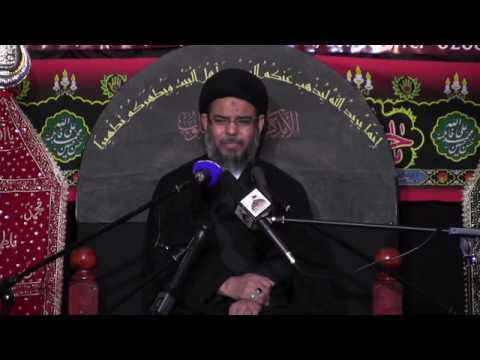 Ayatullah Sayed Aqeel Algharavi | Muharram 1438/2016 | Majlis 2