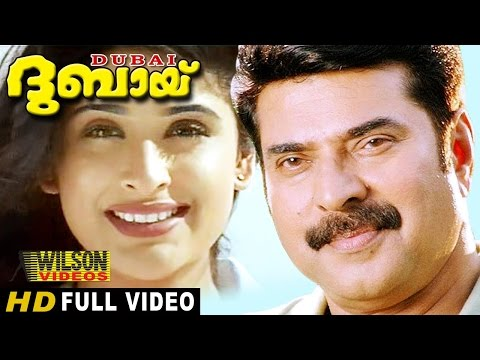 Malayalam Thriller Movie - Dubai Full Movie (2001) [hd] - Mammootty - Malayalam Full Movie video
