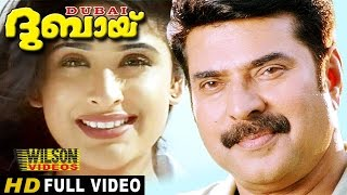 The Thriller - Malayalam Thriller Movie - Dubai Full Movie (2001) [HD] - Mammootty - Malayalam Full Movie