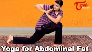Yoga for Abdominal Fat || Part 03 || By Mrs. Rajeswari Vaddiparthi