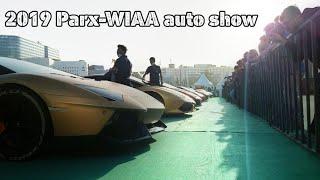 Parx - WIAA auto show 2019 / BKC Mumbai /