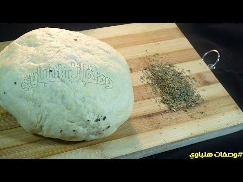 طريقة عمل عجينة البيتزا الإيطالي الطريَّة بالزعتر خطوة بخطوة وبالتفصيل مع هلباوي pizza thumbnail