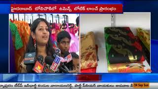 MLC Stephen Launches Women's Special Boutique | Tolichowki | Hyderabad