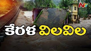 Kerala Rains : Heavy Floods, Landslides Ends 90 Lives, all Districts on High Alert | NTV