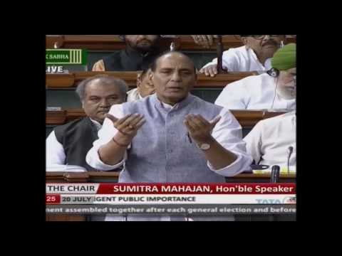 We strongly condemn the Una incident in Gujarat: Shri Rajnath Singh in Lok Sabha, 20.07.2016