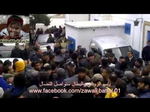 image vidéo فيديو يظهر تعرض السبسي للطرد في سيدي بوسعيد