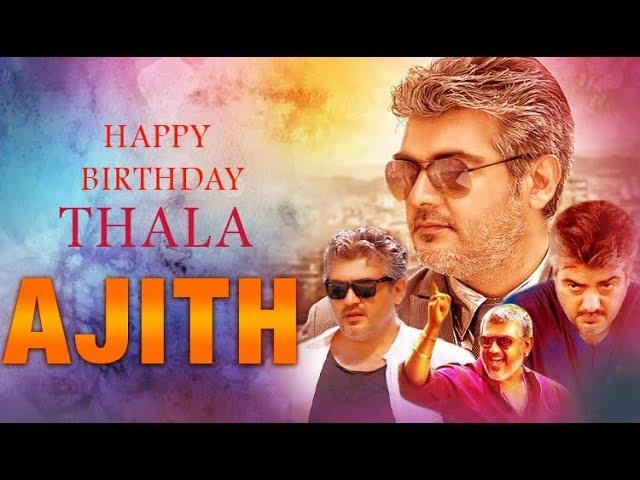Thala ajith birthday special 2018 | Thala Birthday Mashup Video|  Viswasam | Thala Birthday Song