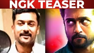 EXCLUSIVE: NGK Teaser Update Details Here