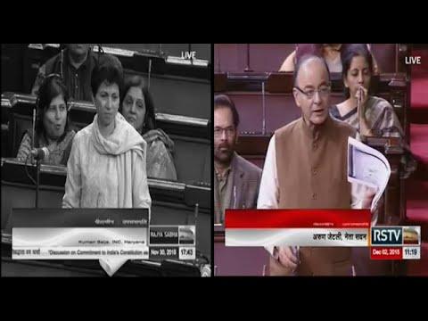 Kumari Selja's allegation on discrimination by a temple demolished by Evidence in Rajya Sabha