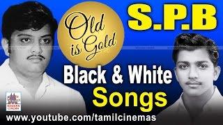SPB Rare Songs |S.P.பாலசுப்ரமணியத்தின் காலத்தால் மறக்க முடியாத பழைய கருப்பு வெள்ளை பாடல்கள் தொகுப்பு