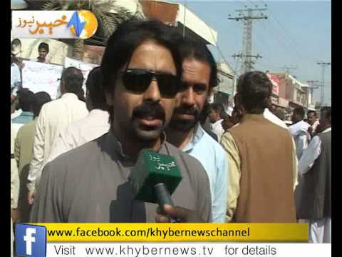 protest against fasil kareem khan kundi in dikhan reoprt by naseer azam mehsud 0511-2012_new)