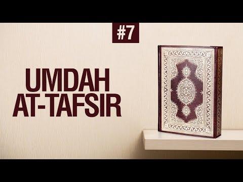 Umdah Attafsir  - Surah Al Baqarah Ayat 35 - Ustadz Mukhlis Biridha