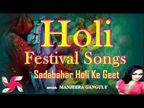 Holi Dj Songs 2019 - #होली 2019 Remix Song - Bhojpuri Holi Dance 2019 thumbnail