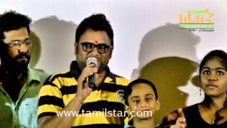 Kadha Solla Porom Movie Teaser Launch