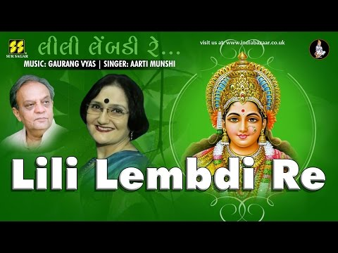 Lili Lembdi Re: Mataji No Garbo   Singer: Aarti Munshi   Music: Gaurang Vyas