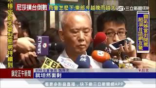 魏應充入獄坐2年牢 「要從仇恨、謠言走出來」