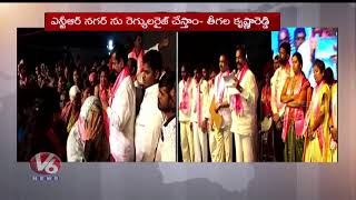 Opposition Leaders Joins TRS Party In Presence Of Teegala Krishna Reddy | Maheshwaram