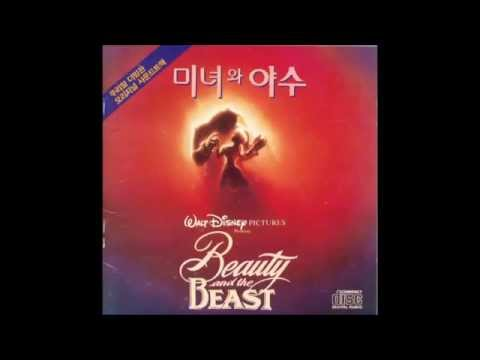 Beauty And The Beast Ost - 15 - Beauty And The Beast (korean Pop) video