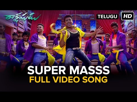 Super Masss (Sema Masss) | Full Video Song | Rakshasudu | Suriya, Nayanthara